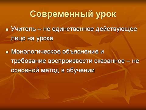 Добавить документ в свой блог или на сайт.  Решение педсовета.  26.12.2012. Дата конвертации. источник.