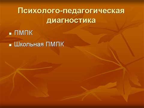 PDF Управление образования администрации r. долгопрудного
